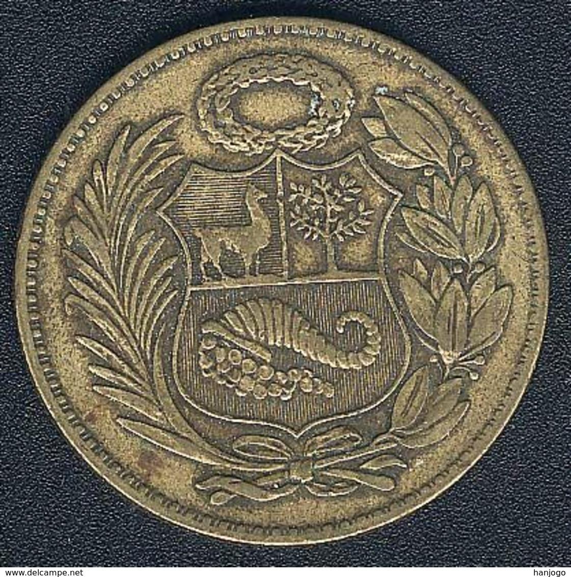 Peru, 1 Sol 1957 - Peru