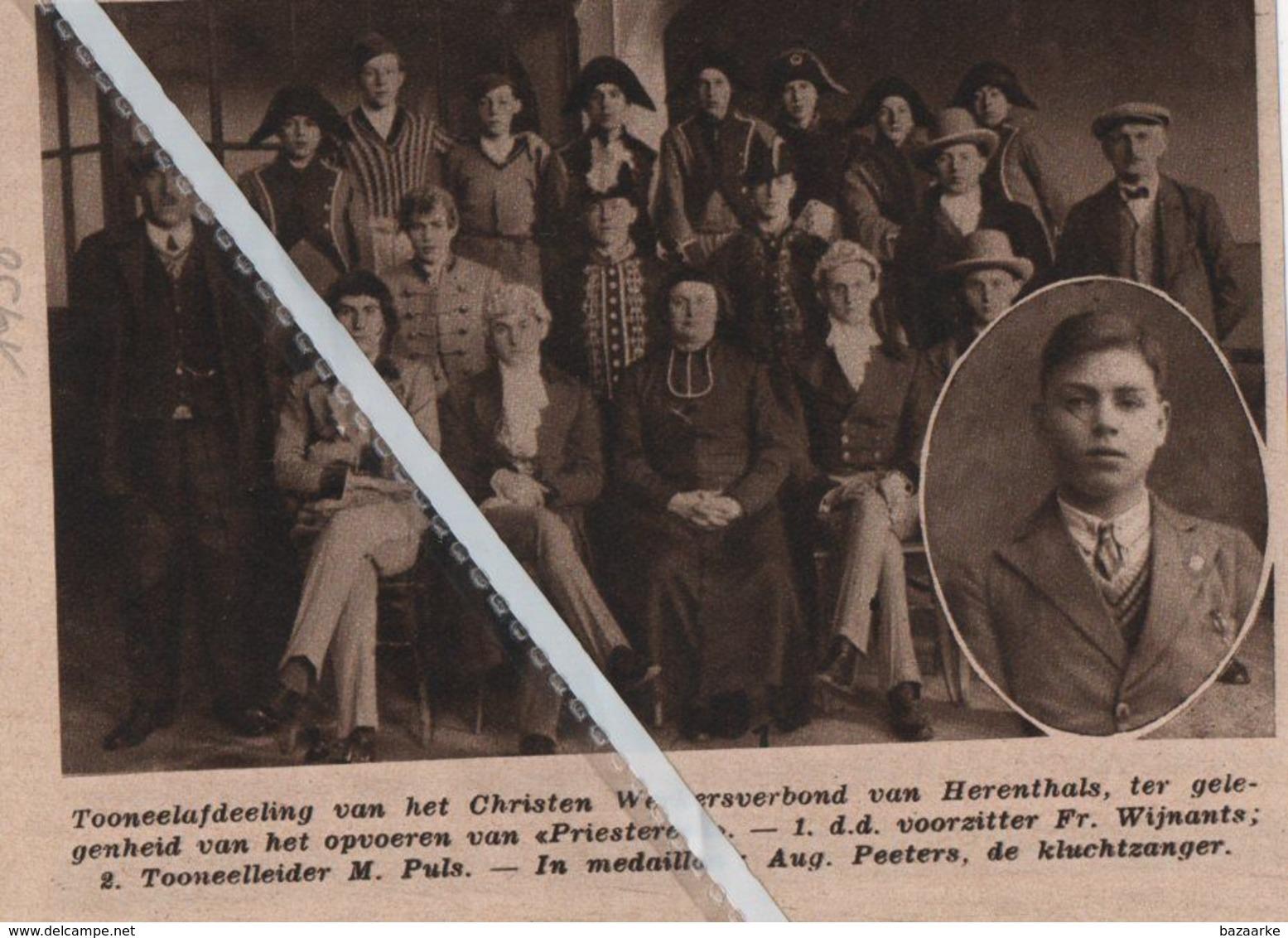 HERENTALS..1938.. TONEELAFDELING VAN HET CHRISTEN WERKNEMERSVERBOND/ AUG. PEETERS/ M. PULS/ FR. WIJNANTS - Old Paper