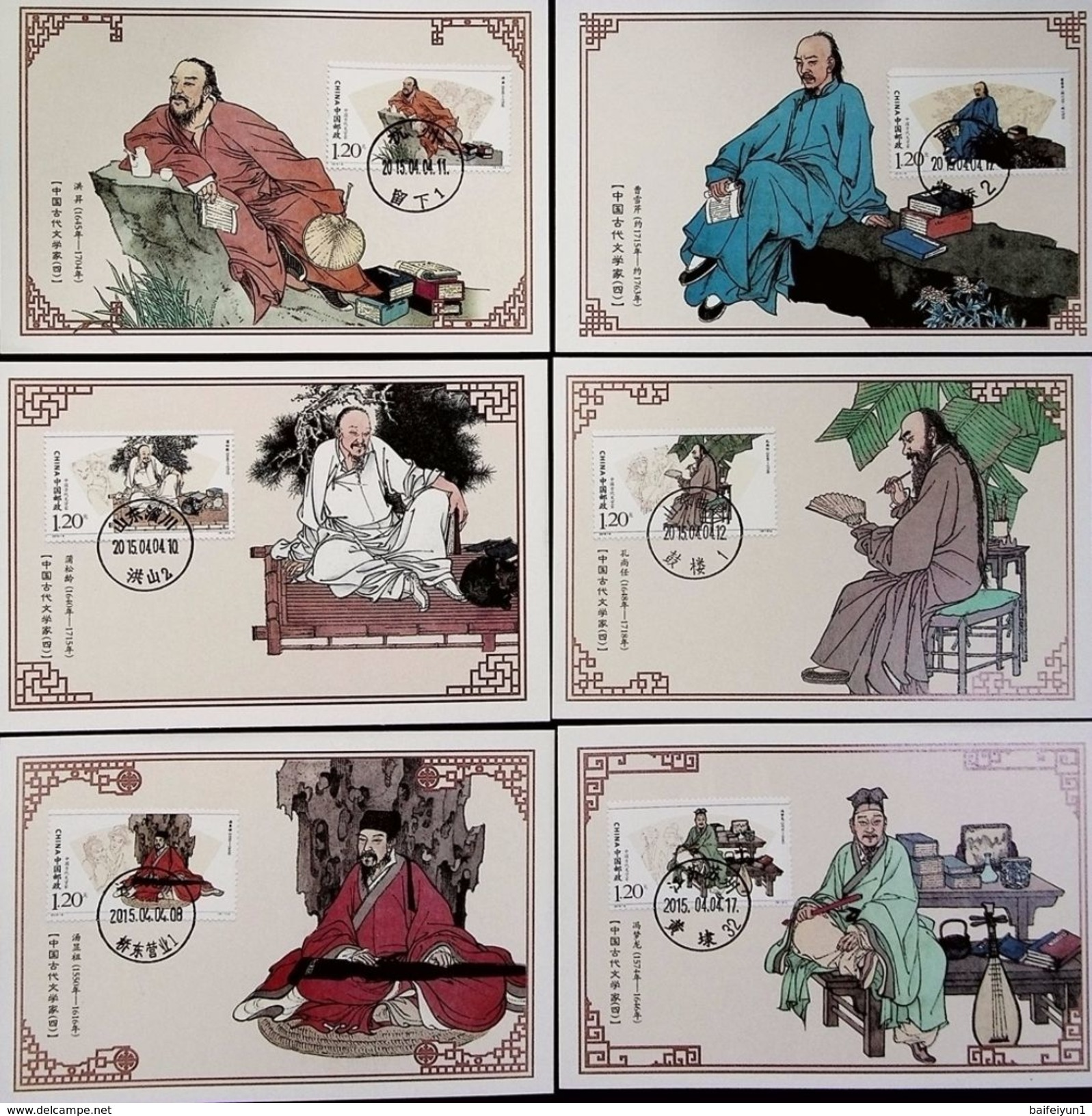 China 2015-6 Writers Of Ancient China ( IV ) 2V Stamp MC(E)-15 Maximum Card - Maximum Cards