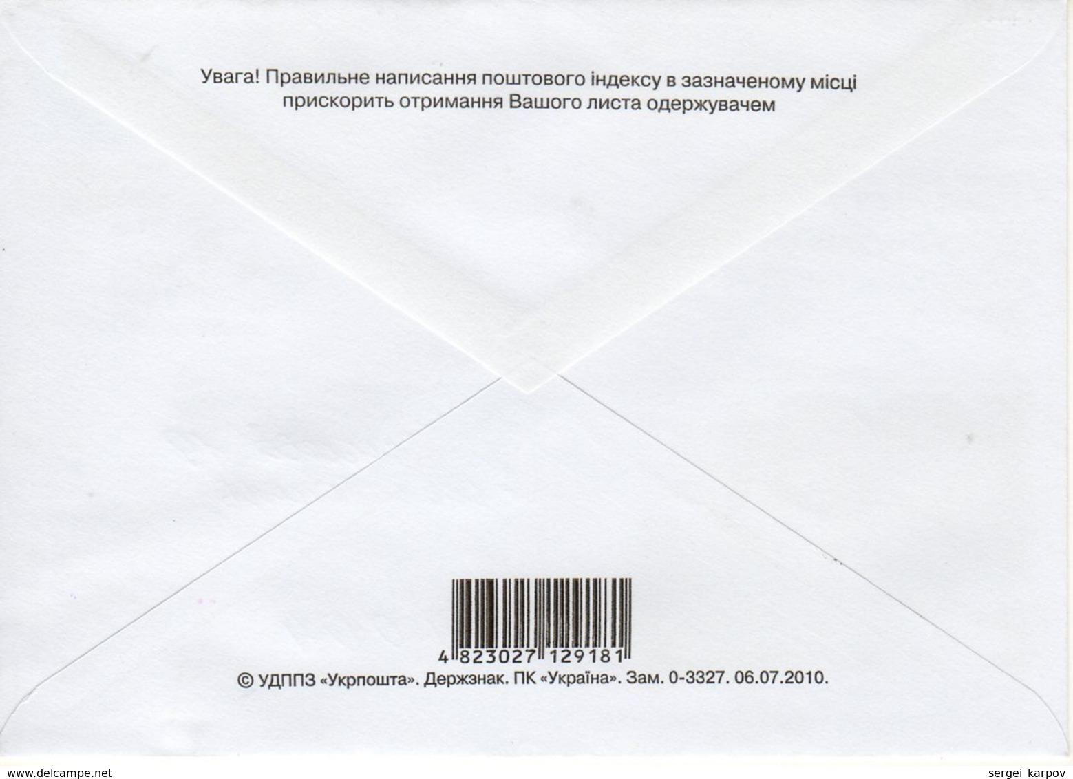 Ukraine Postal Stationery Cover Local Sevastopol 2010 - Covers & Documents