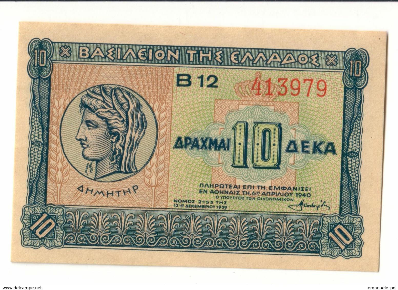 GREECE10DRACHMAI06/04/1940P314UNC.CV. - Grèce