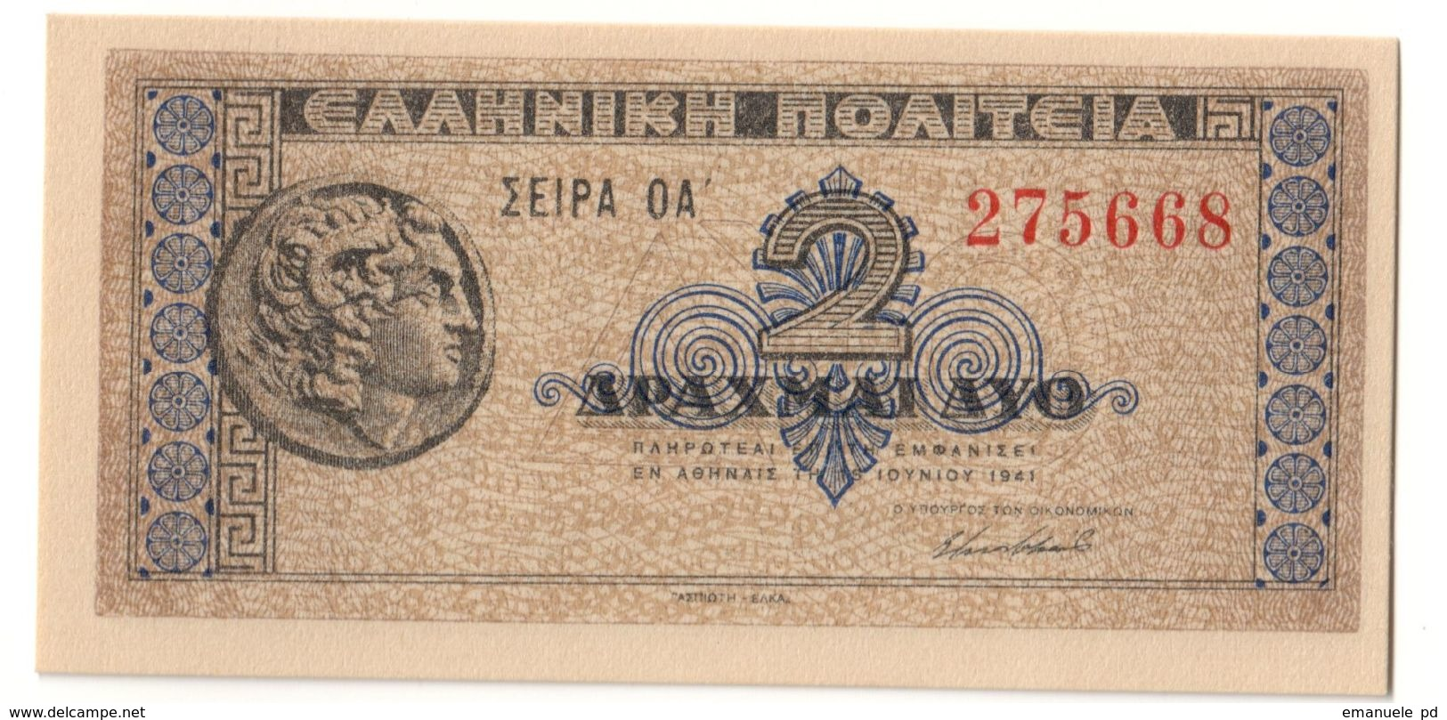 GREECE2DRACHMAI18/06/1941P318UNC.CV. - Grèce