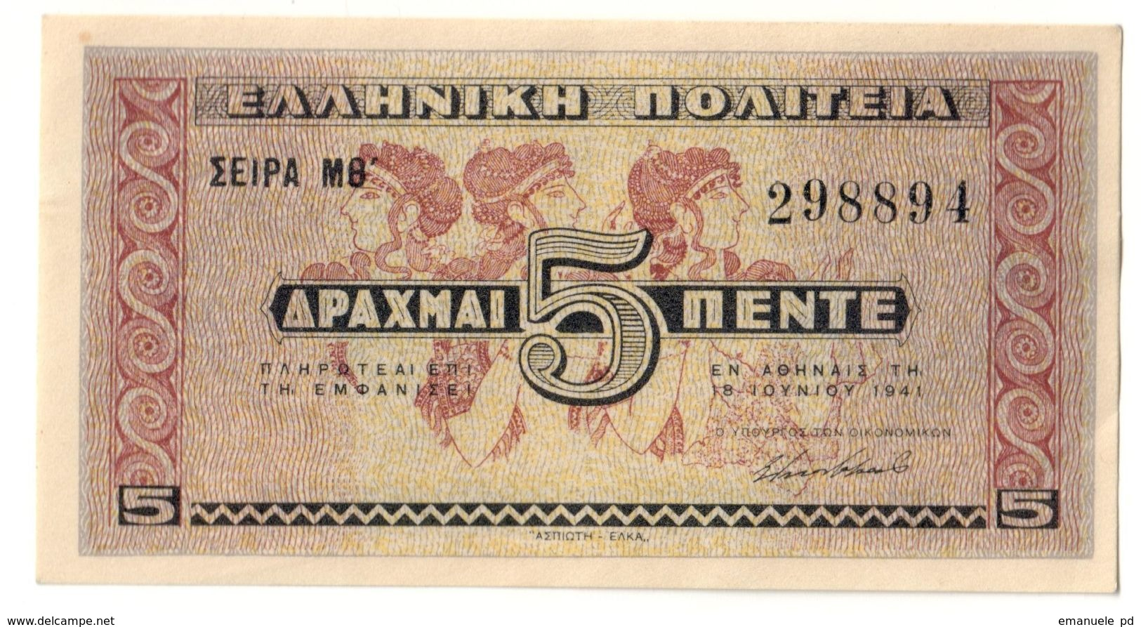 GREECE5DRACHMAI18/06/1941P319UNC.CV. - Grèce