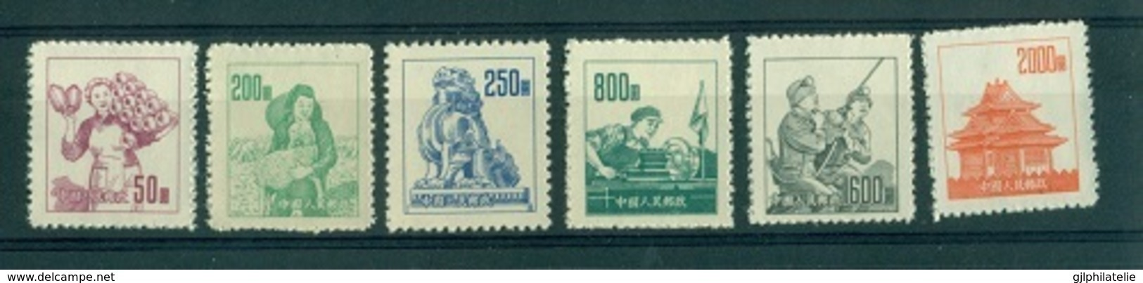 CHINE R006 Métiers - Unused Stamps