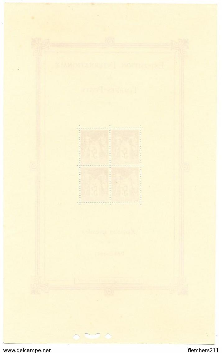 TIMBRE FRANCE NEUF 1925 - Bloc N°1 YT - Exposition De Paris. - Nuovi