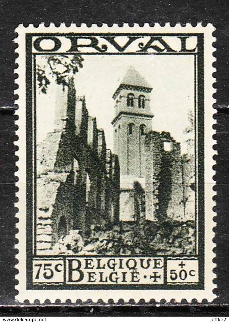 367**  Grande Orval - Une Des Bonnes Valeurs - MNH** - LOOK!!!! - België