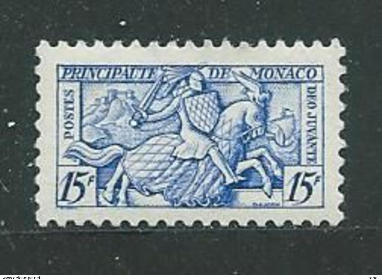 MONACO N° 418 ** TB 1 - Unused Stamps