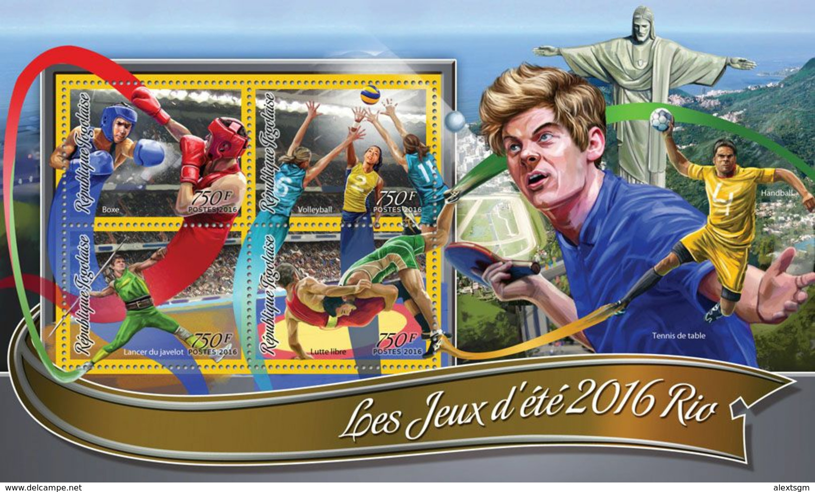 TOGO 2016 - Handball, Rio Olympics - YT CV=18 €, 5134-7 - Balonmano