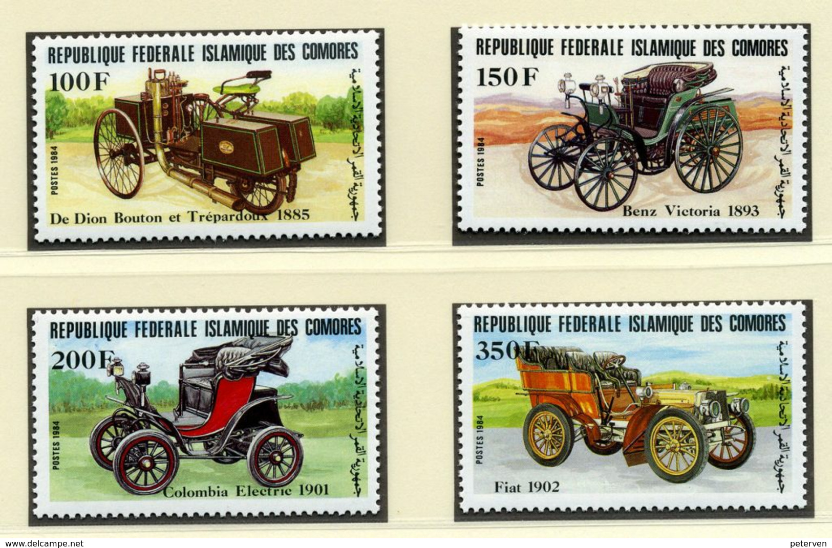 Comoren: Histor. (Uralt-)Automobile1984; Postfrisch/MNH - Cars