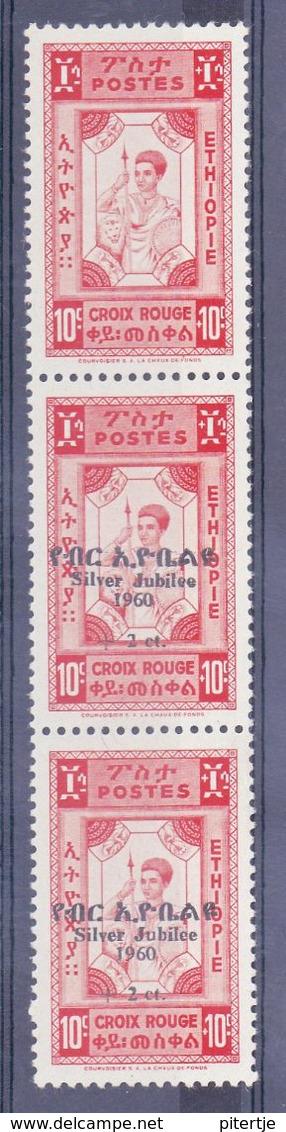 Ethiopie  1960  - RED CROSS  -   Mi. Nr.  392  -  Print Error - Etiopía
