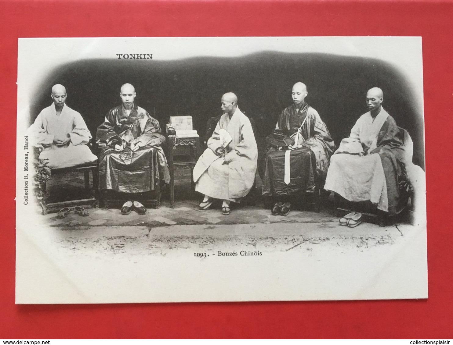 CHINE 12 CPA TONKIN TIEN TSIN SHANGHAI OFFICIERS CHINOIS..1900 PRÉCURSEURS - Cina