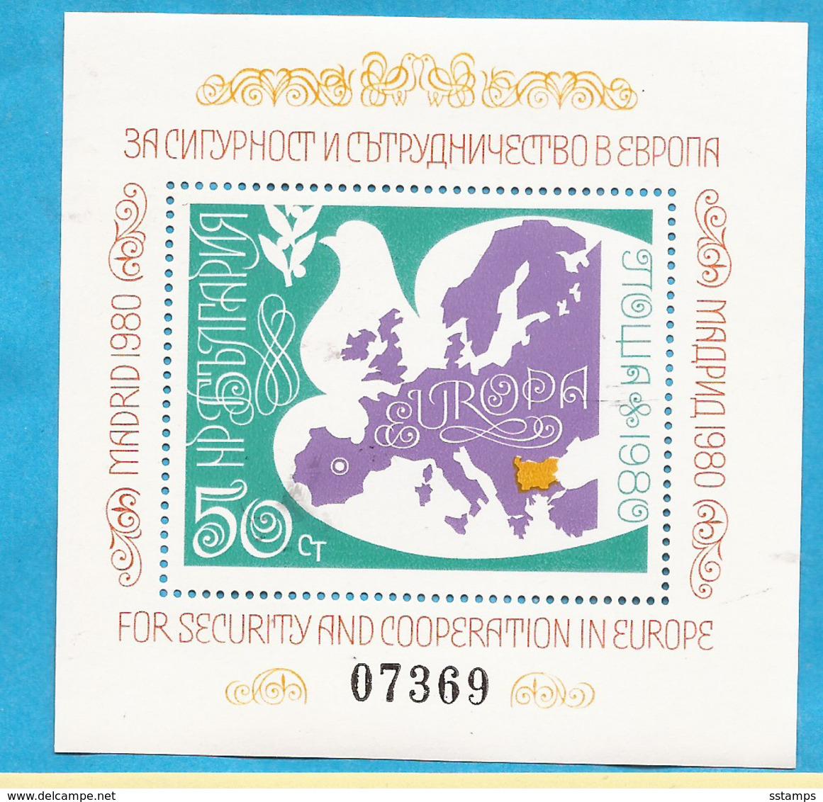 105---  AUSVERKAUF BULGARIA BULGARIEN EUROPA SICHERHEIT BRIEFMARKEN  FUER SAMMLUNG-GUTE QUALITAET MNH - Otros