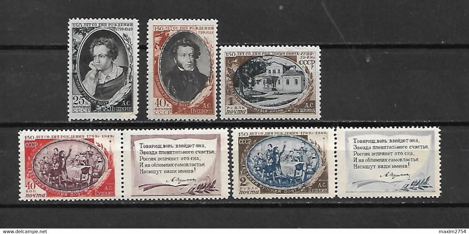 URSS - 1949 - N. 1341/45* (CATALOGO UNIFICATO) - Unused Stamps
