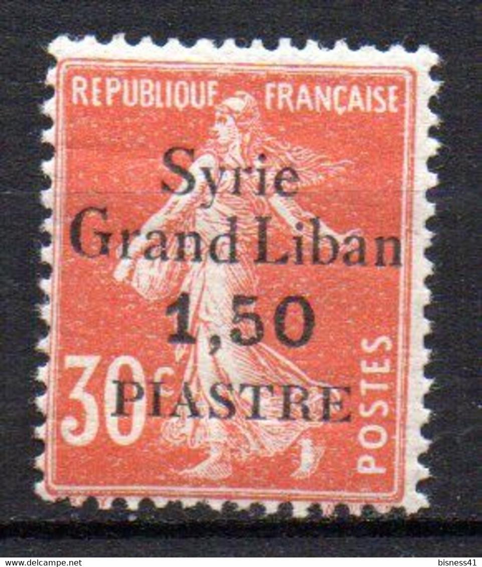 Col17  Colonie  Syrie N° 94 Neuf X MH  Cote 2,00€ - Neufs