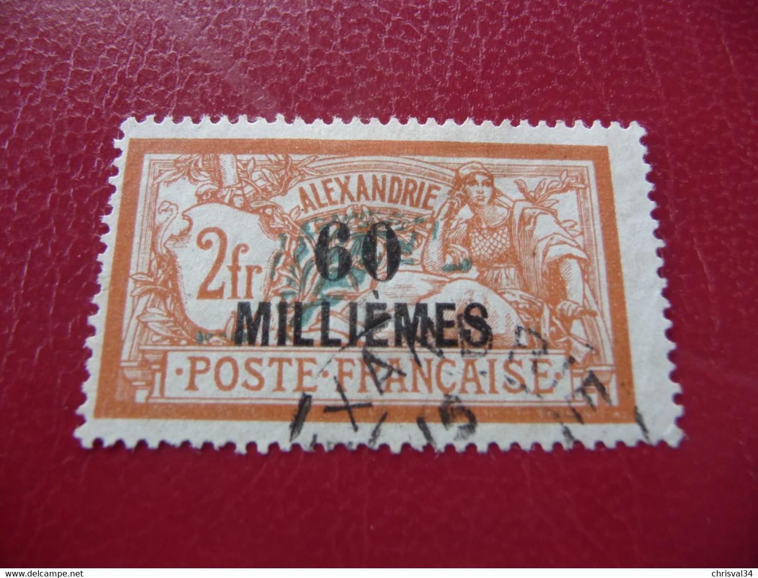TIMBRE   ALEXANDRIE    N  63  COTE  14,00  EUROS    OBLITERE - Gebruikt
