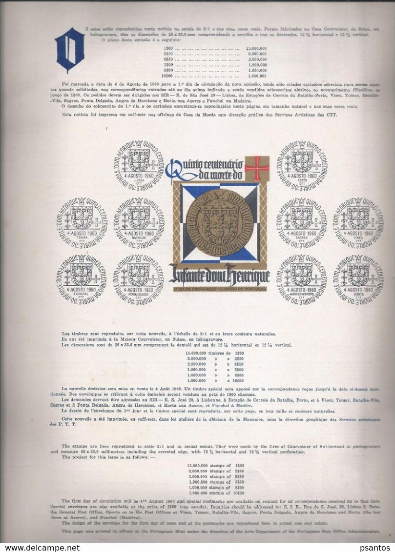 Pagela Comemorativa 500 Anos Morte Infante Don Henrique 1960. Plaque 500 Years Infante Don Henrique Death. Dragon. Rare - Sin Clasificación
