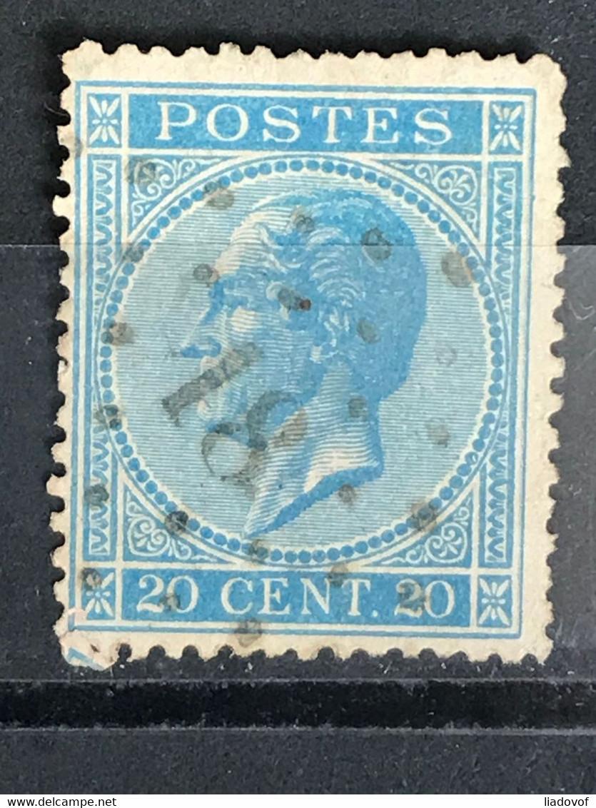 Leopold I Profiel OBP 18 - 20 Centimes - LP18 ASSESSE - 1865-1866 Profilo Sinistro
