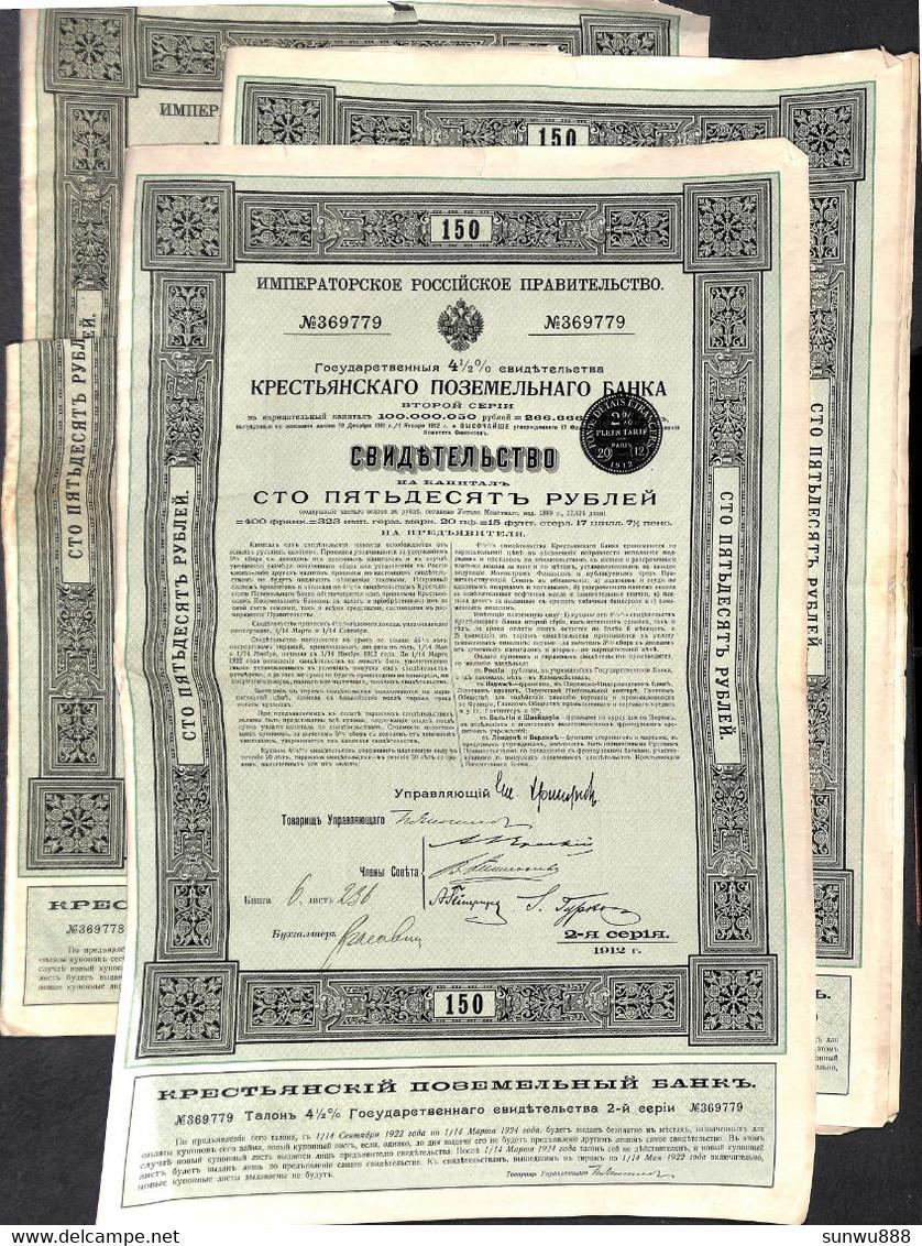 Banque Foncière Russe Des Paysans - Lot 6 Actions 1912 (Rare) - Bank & Insurance