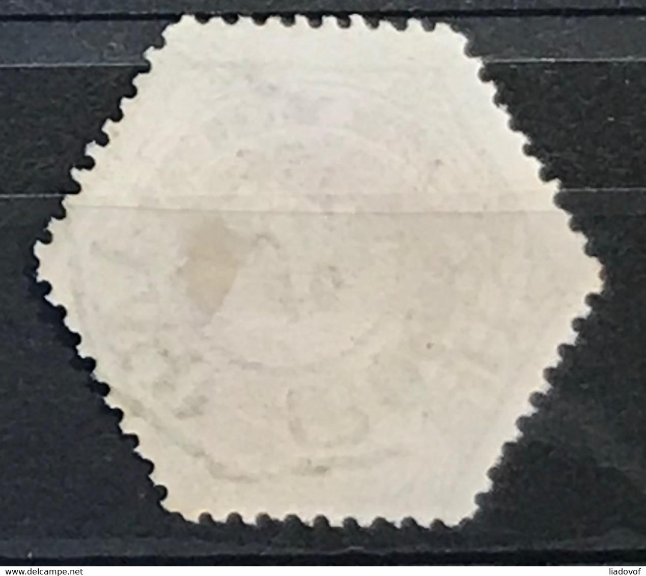 TG6 Afstempeling GAND (BOURSE) - Telegraphenmarken