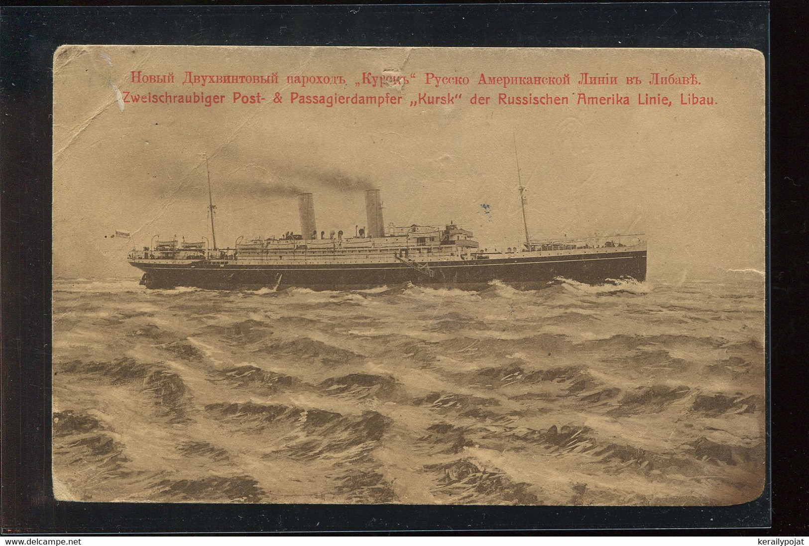 Steamers S.S. Kursk__(1473) - Paquebote