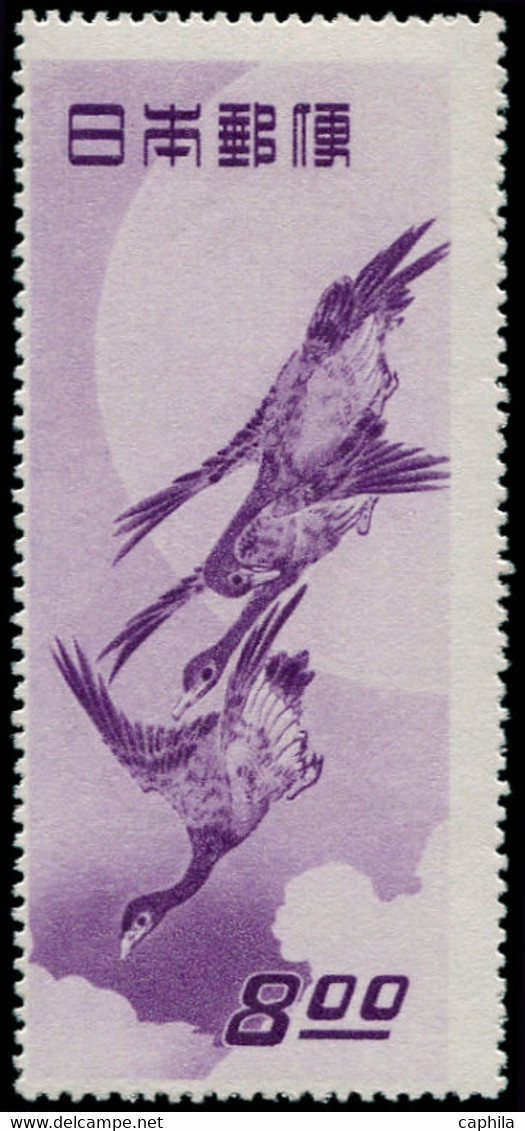 ** JAPON - Poste - 437, 8y. Violet Oies Sauvages - Unclassified