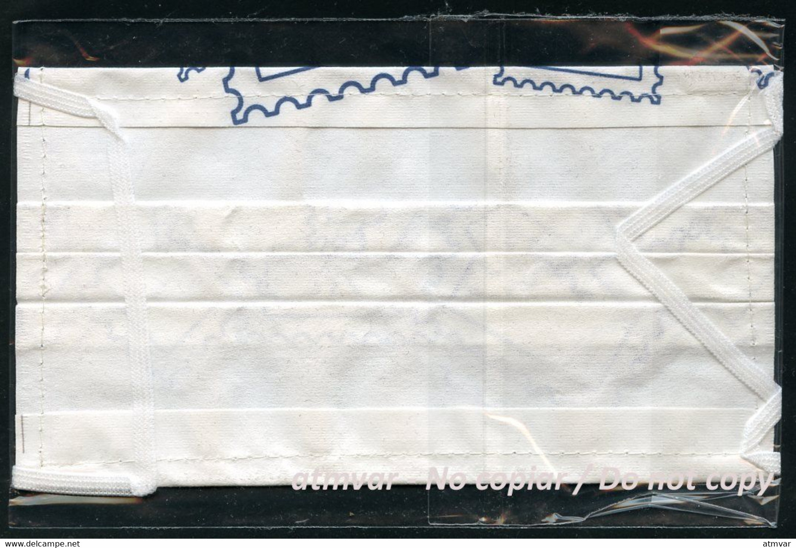 ESPAÑA SPAIN ESPAGNE (2020) - Mascarilla Filatelia / Stamp Mask / Masque / Mundschutz - COVID 19 - Otros