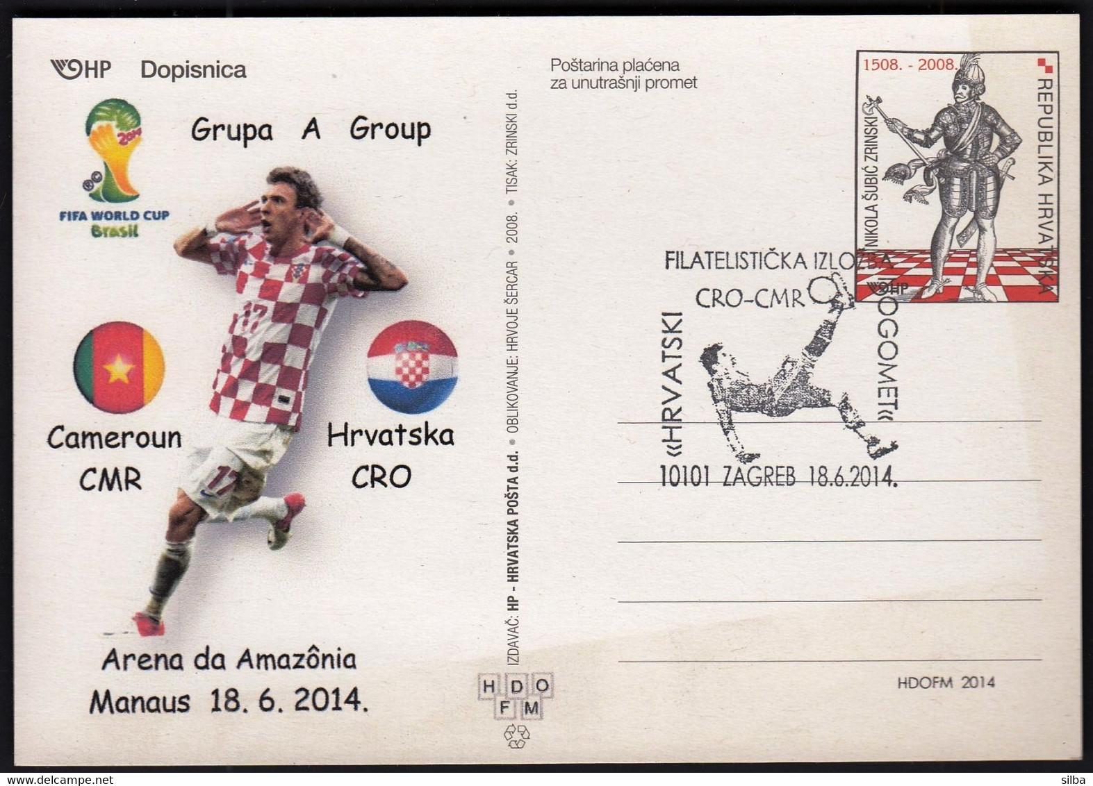 Croatia Zagreb 2014 / Soccer Football / World Championship Brazil 2014 / Ph. Ex. Croatian Football / Croatia - Cameroun - 2014 – Brasil