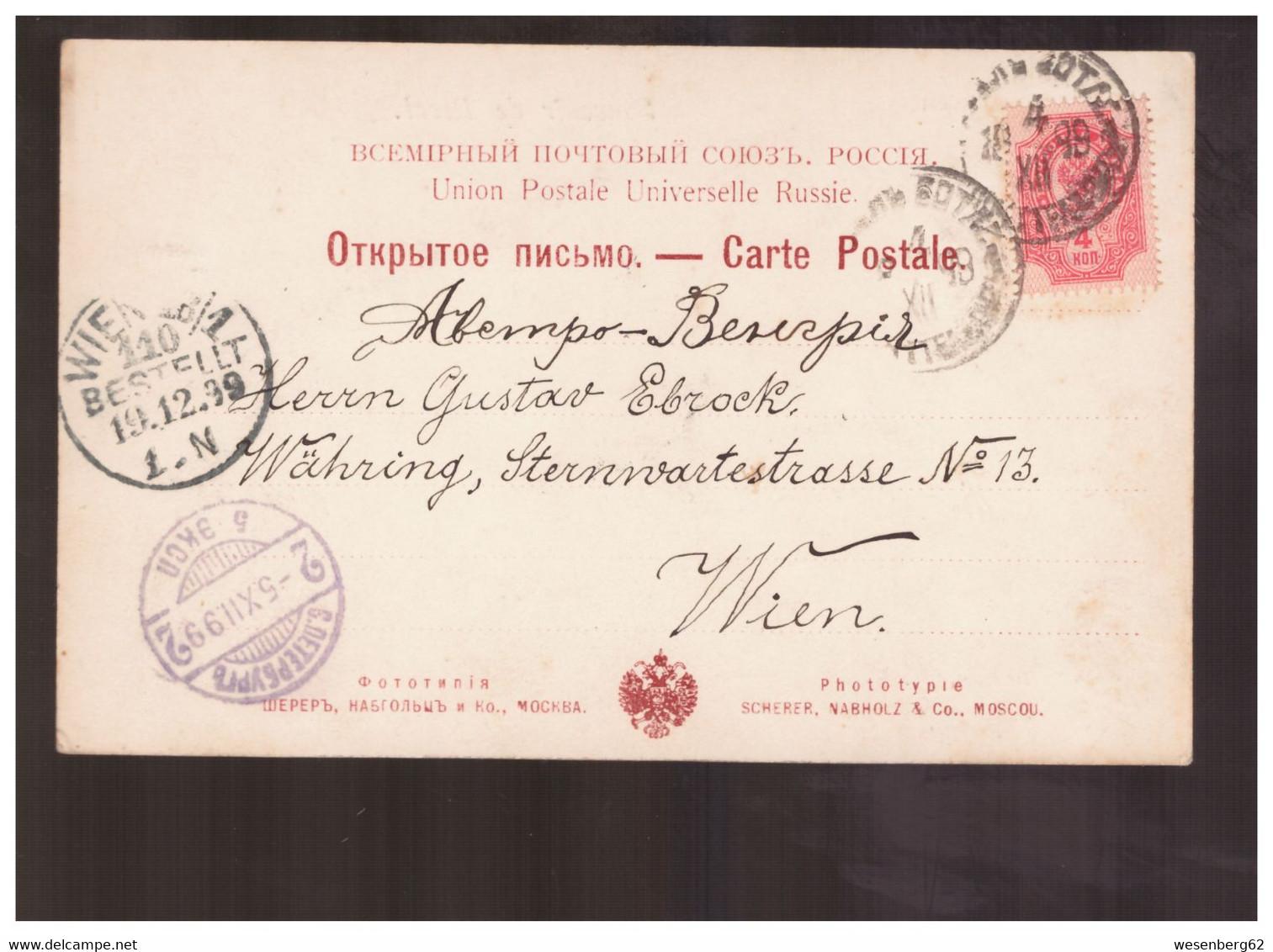 Reval Souvenir De Reval Totalansicht Hafen Harbour 1899 Old Postcard - Estonia