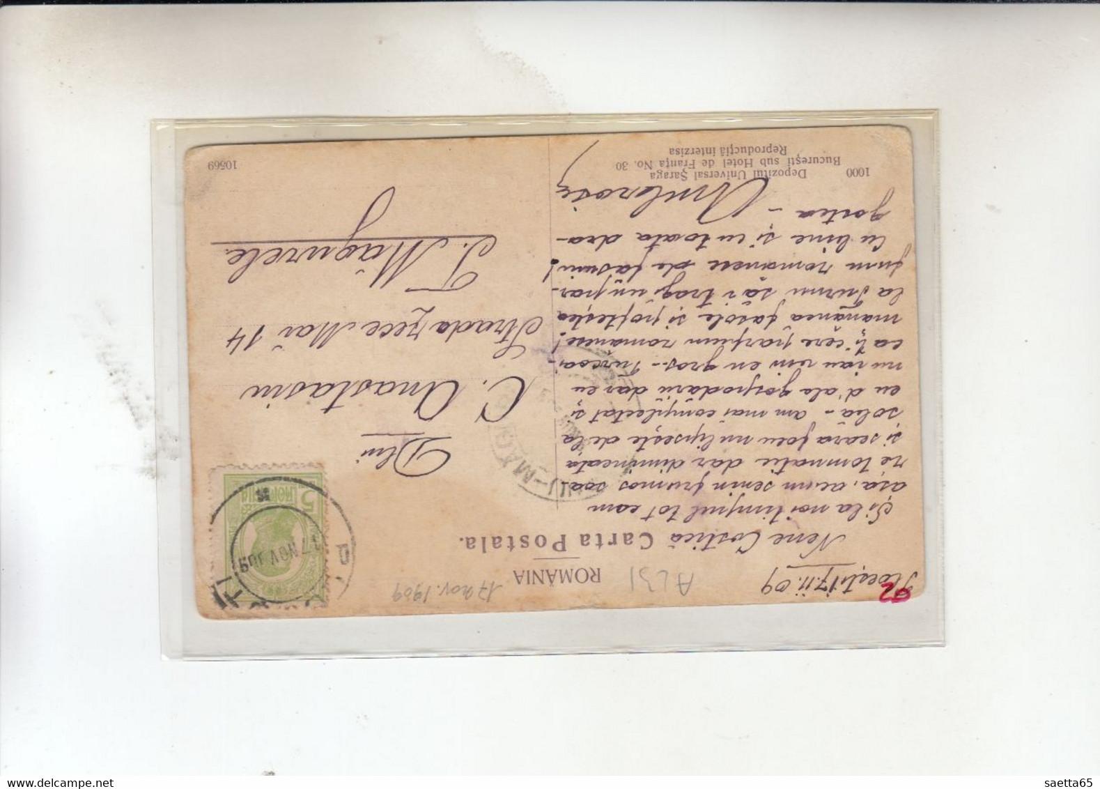 SLANIC-PRAHOVA   1900 - Romania