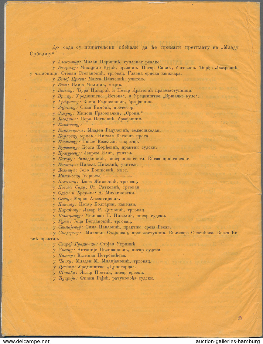 "Serbien: 1871, Milan 10pa. Brown, Single Franking On Entire Newspaper Magazin ""MLADA SRBADIJA"", Belg - Serbia"