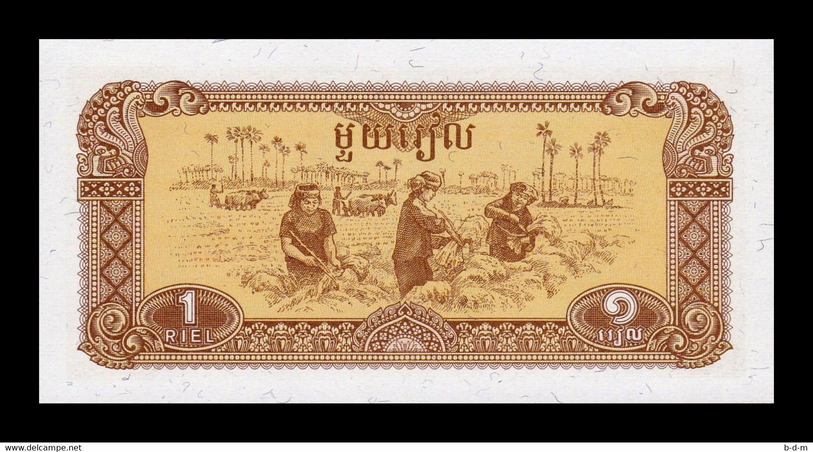 Camboya Cambodia 1 Riel 1979 Pick 28 SC UNC - Cambodge