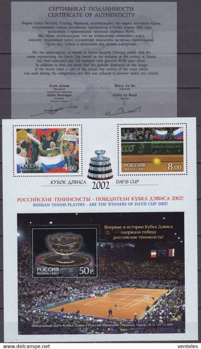 Russia 19.02.2003 Mi # 1061-63 Zd-Kleinbogen, First Win Of Russia In Tennis Davis Cup, COA MNH OG - Nuevos