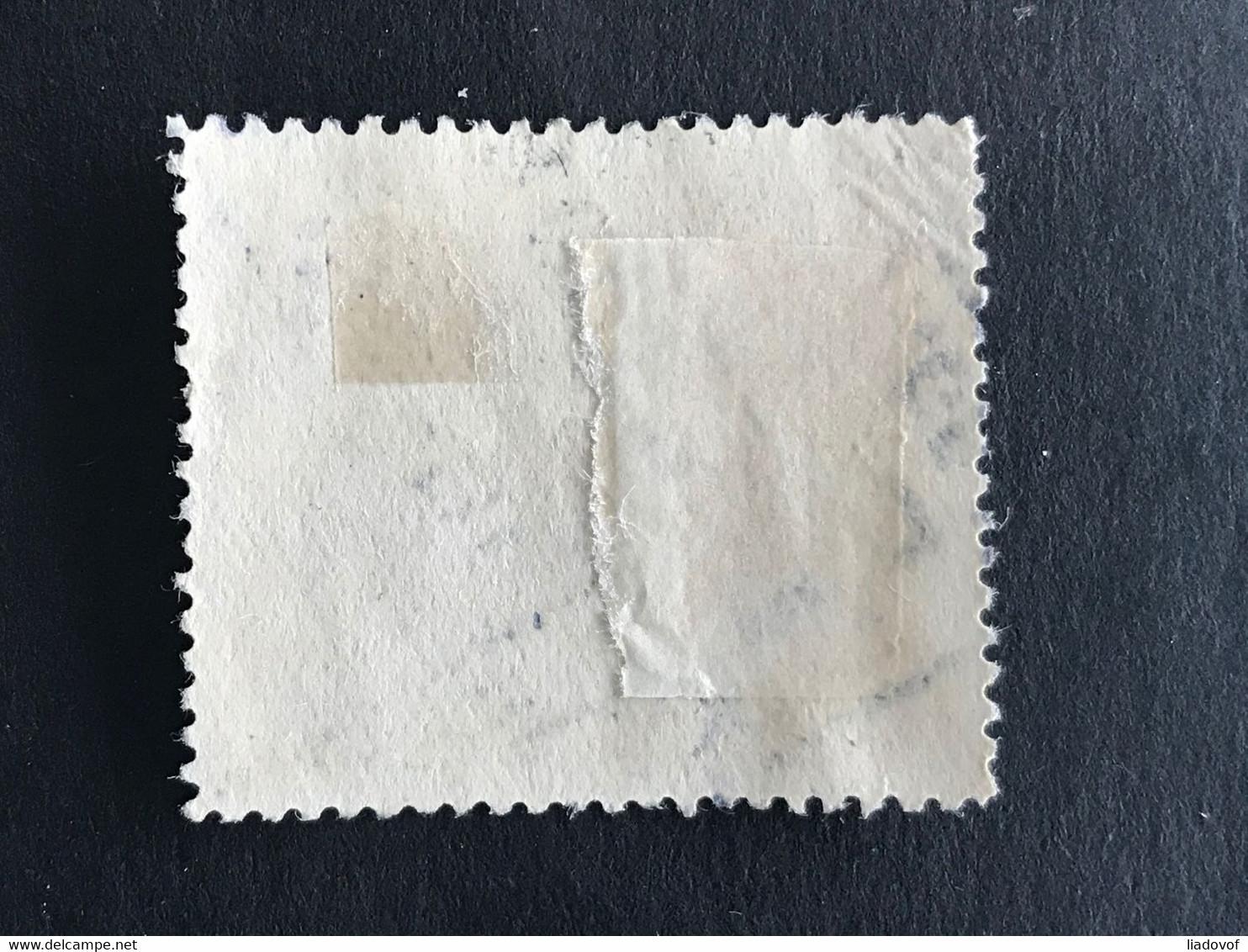 TR78 - NORD BELGE LIEGE LONGDOZ - 1915-1921