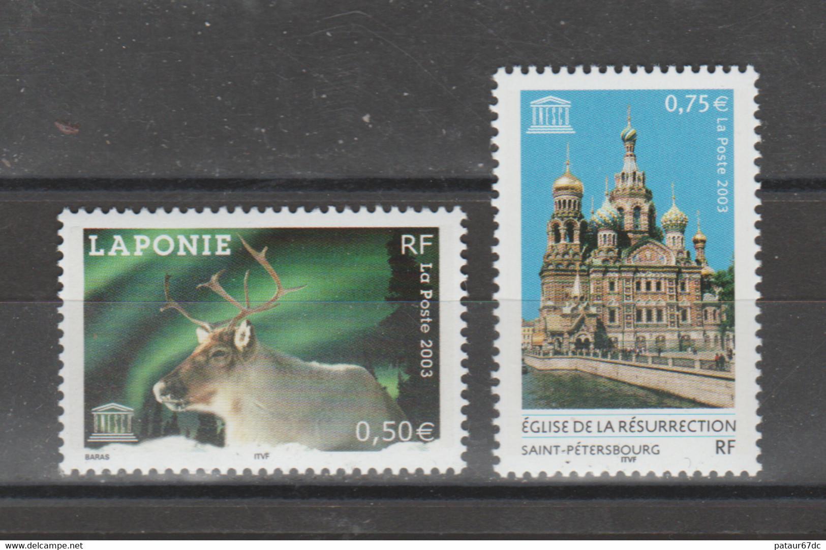 FRANCE / 2003 / Y&T SERVICE N° 128/129 ** : UNESCO (Laponie/Saint-Pétersbourg) X 1 Paire - Neufs