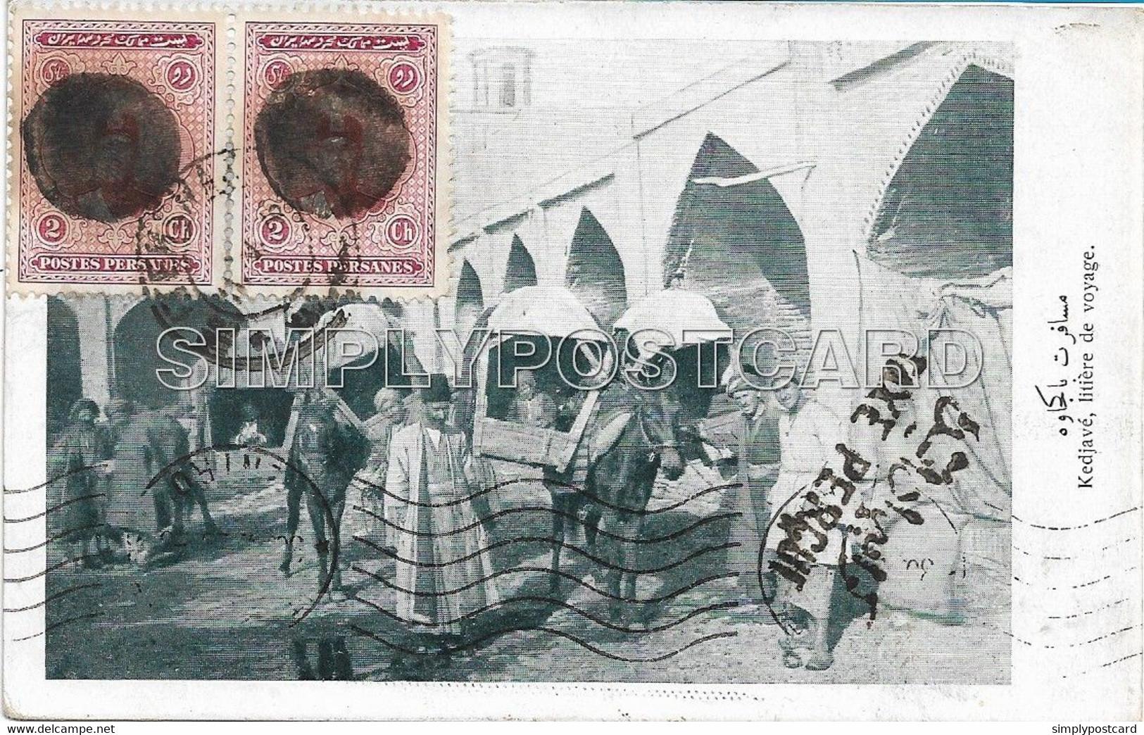 AK OLD  POSTCARD - IRAN - PERSE - KEDJAVE' , LITIERE DE VOYAGE - VIAGGIATA 1926 - W25 - Iran