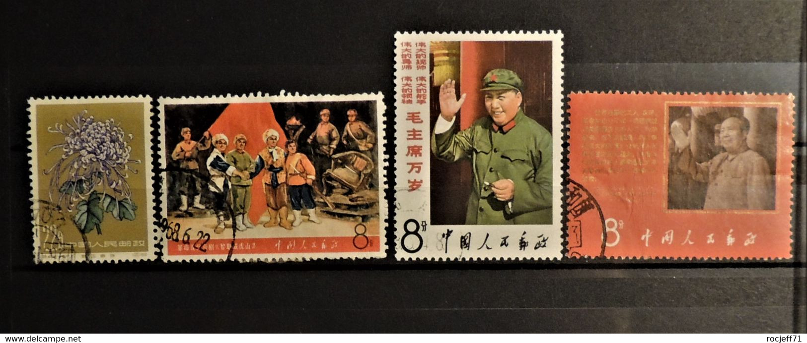 11 - 20 -  China - Chine - Mao Stamps - Used Stamps