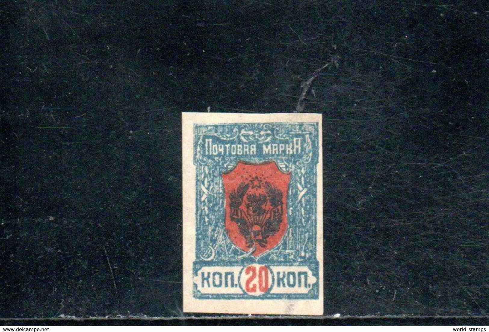 SIBERIE 1922 * - Sibérie Et Extrême Orient