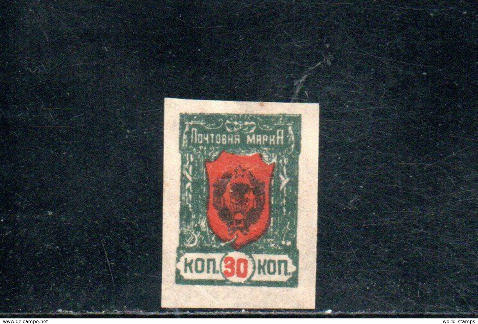 SIBERIE 1922 * - Siberië En Het Verre Oosten