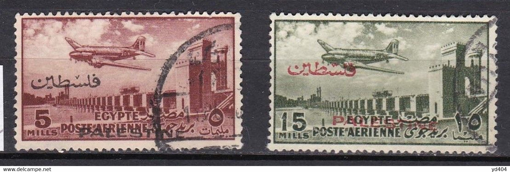 PS557 – PALESTINE – EGYPTIAN OCCUPATION – AIR MAIL - 1955 – DC-3 OVER DELTA DAM - MI # 88/9 USED 17 € - Palestine