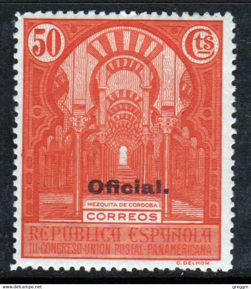 Spain 1931 Single Stamp To Celebrate 3rd Pan American Postal Union Congress Overprinted Official. - Ungebraucht