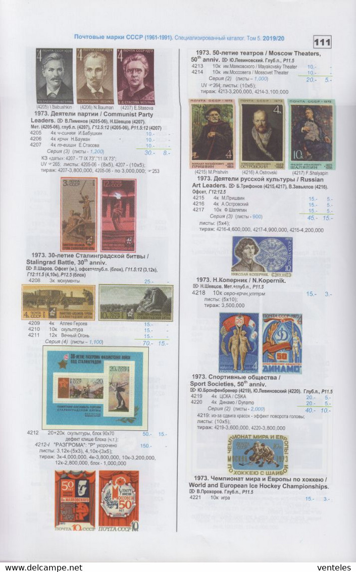 Russia, USSR 01/08.02/05.04.1973Mi # 4087, 4097, 4106 Russian Culture Personalities MNH OG - Nuevos