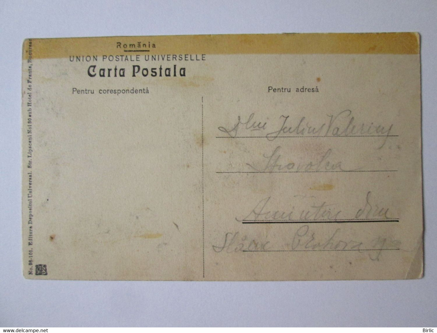 Romania/Slănic-Prahova 1912 Written Postcard - Romania