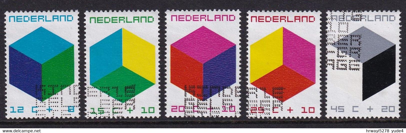 Netherlands 1970, Complete Set Vfu. Cv 4,60 Euro - Oblitérés