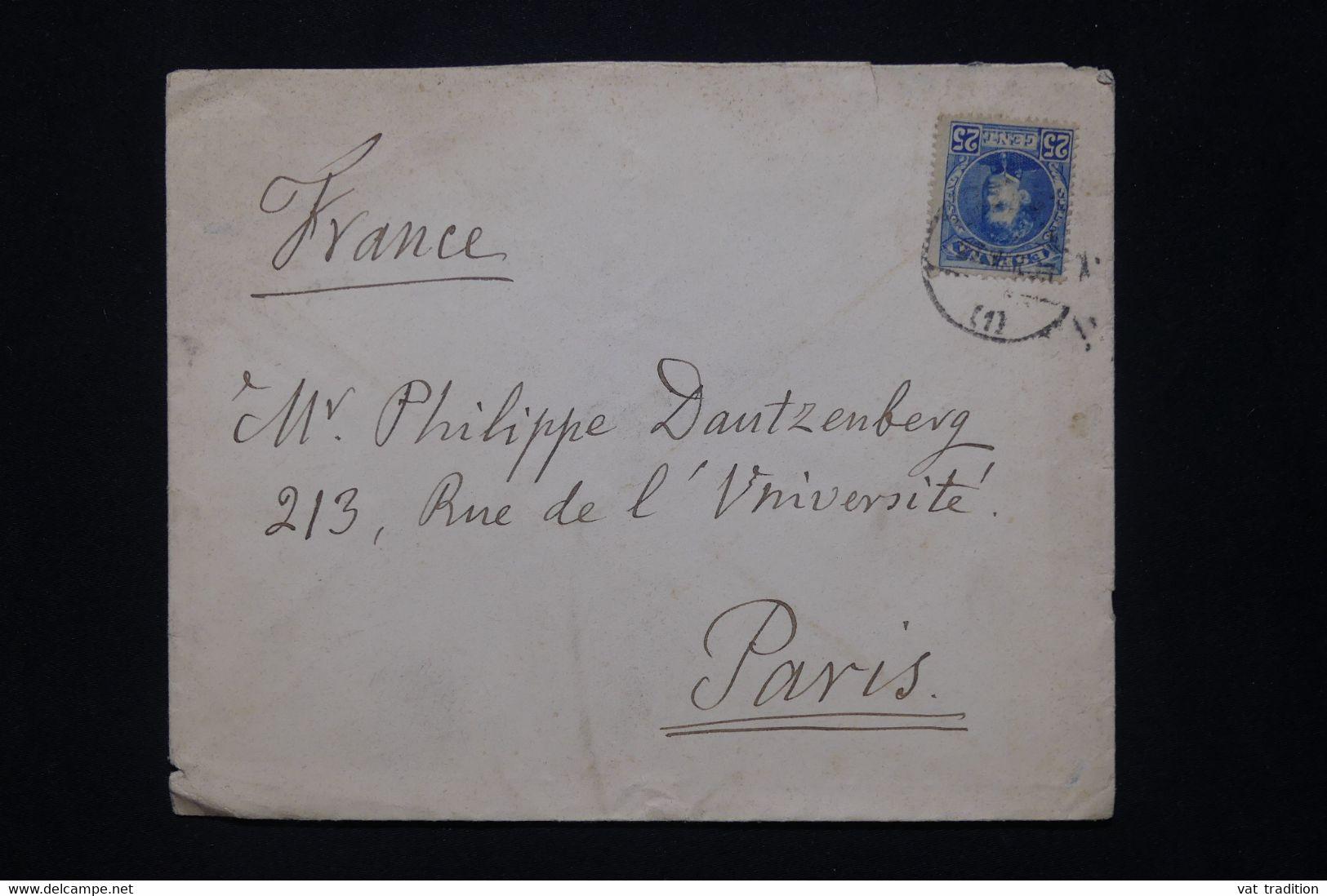 ESPAGNE - Enveloppe Pour La France - L 79820 - Cartas