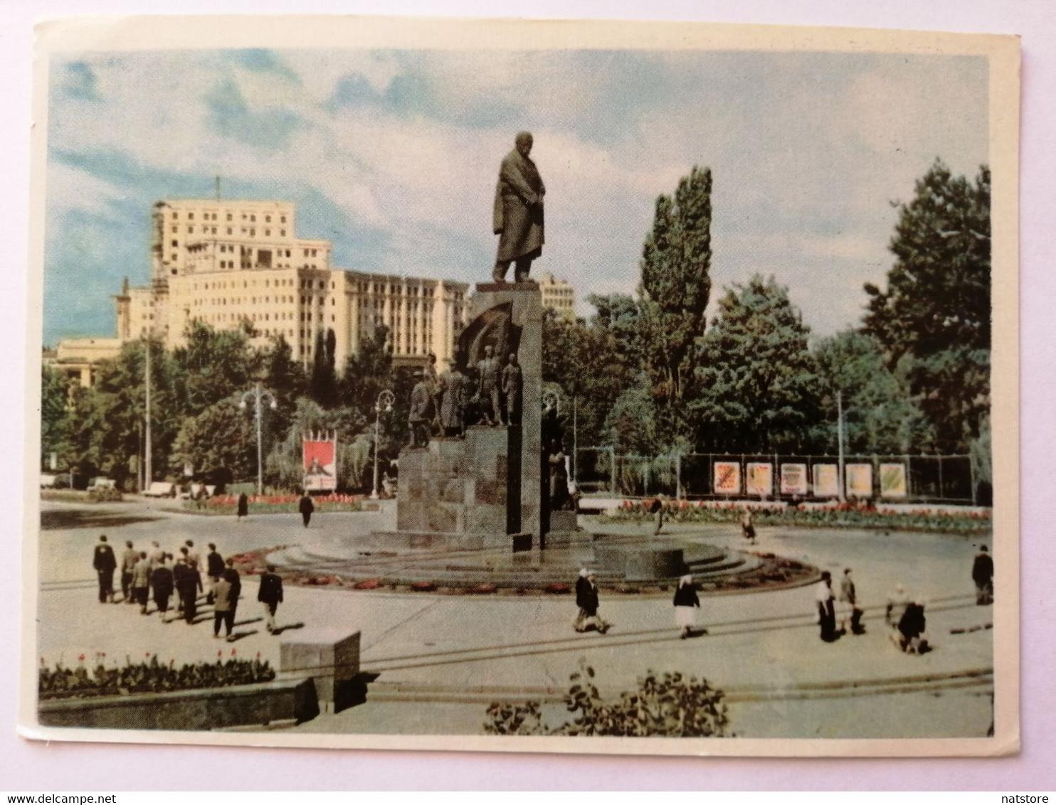 1966..USSR.. VINTAGE  TIMETABLE..KHARKOV.MONUMENT TO SHEVCHENKO..SIGNATURE TRAIN ''MOSCOW-KHARKOV'' - World