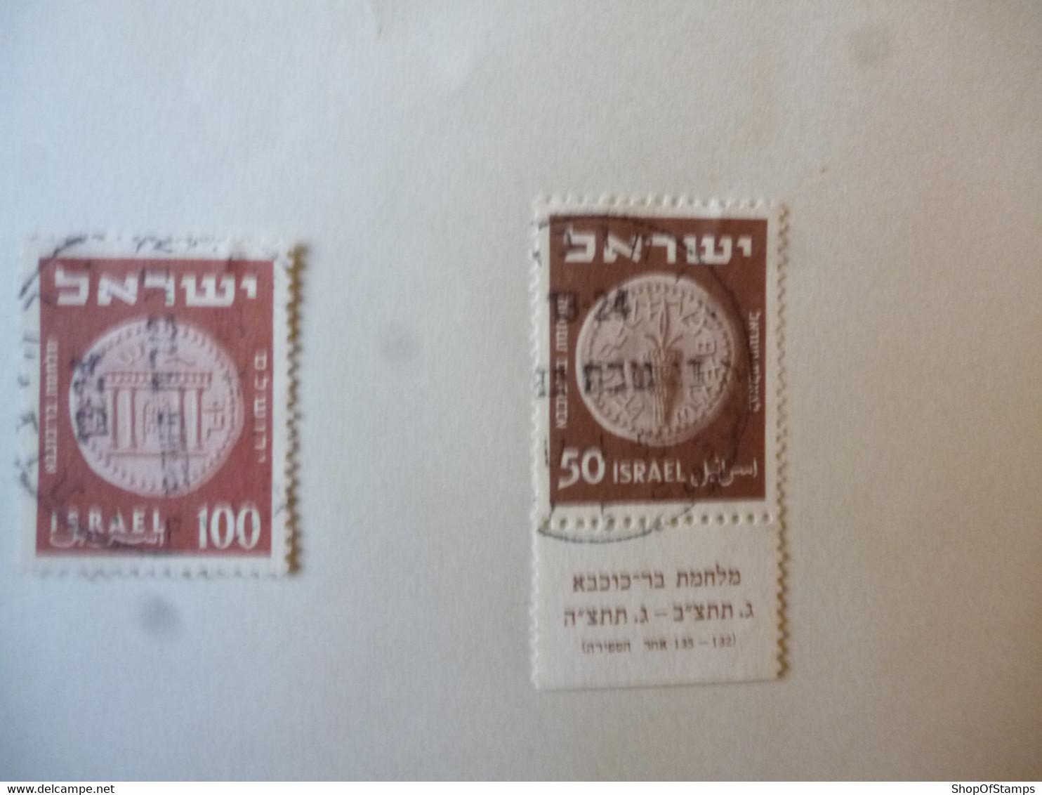 ISRAEL Old Used - Zonder Classificatie