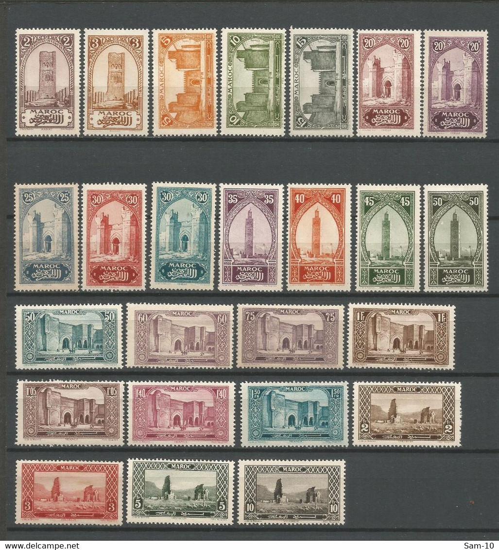 Timbre Colonie Française Maroc Neuf *  N 98/123 Manque Le 98 - Neufs