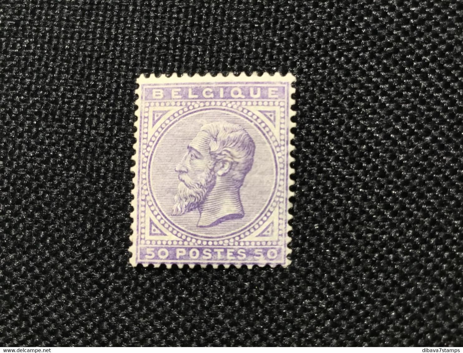 1883. COB41a. Leopold Ll. GOMME Originale. - 1884-1891 Leopold II