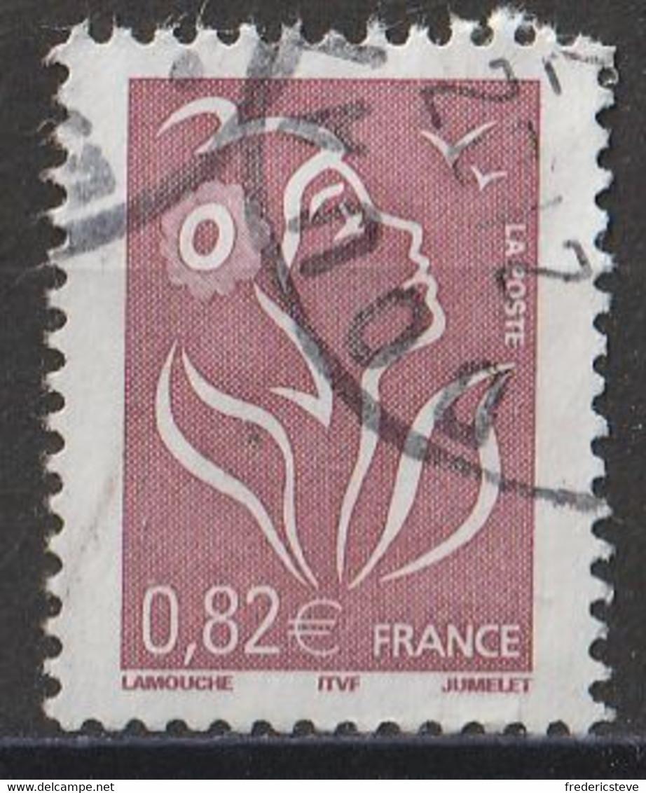 (!)  Timbre FRANCE De 2005  Marianne De Lamouche Y&T N° 3757 Oblitéré - Gebruikt