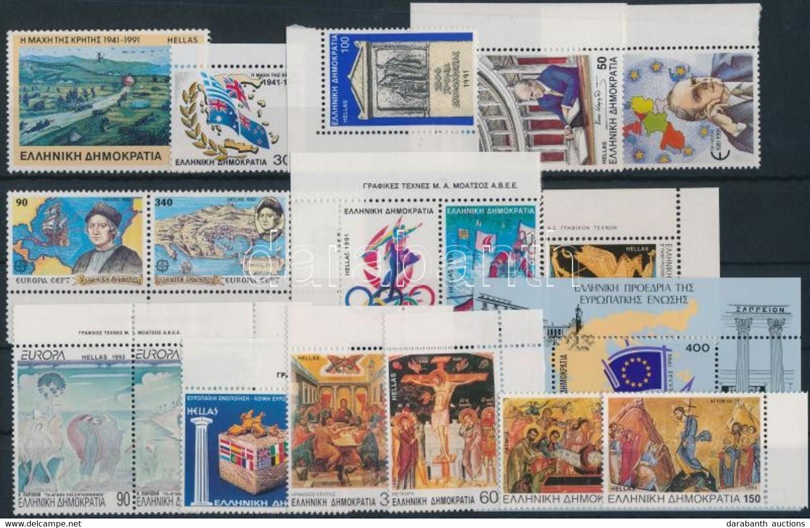 ** 1991-1994 3 Klf Sor + 3 Klf Pár + 1 Blokk + 3 Klf önálló érték - Sin Clasificación